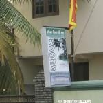 New Casa Marc