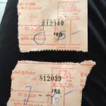 Busfahrkarte
