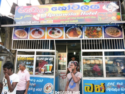 Take Away Aluthgama