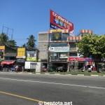 Aluthgama Kreuzung Richtung Markt - Autobahn Money Changer
