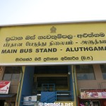 Aluthgama Busterminal