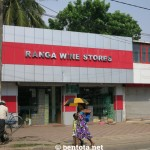 Aluthgama Galle Road Wine Store