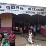 Maradana Colombo Nebeneingang zum Bahnhof