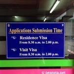Department of Immigration & Emigration hat von 8:30 bis 14:00 geöffnet