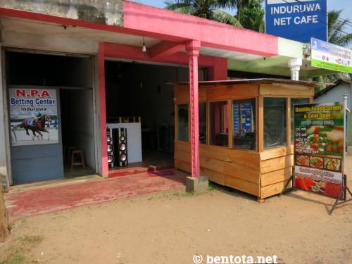 Danidu Food Corner