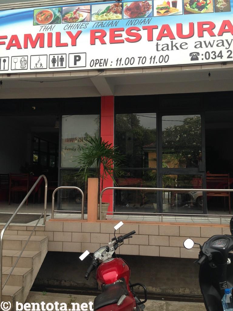 Athula Restaurant & Rooms Speisekarte