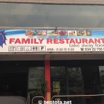 Athula Restaurant & Rooms Family Restaurant