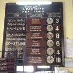 Maradana Fahrplan und Gleisnummer