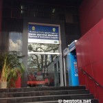 Department of Immigration & Emigration (Haupteingang ist immer geschlossen)